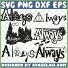 Harry Potter Always SVG PNG DXF EPS 1