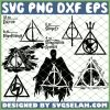 Harry Potter Deathly Hallows SVG PNG DXF EPS 1