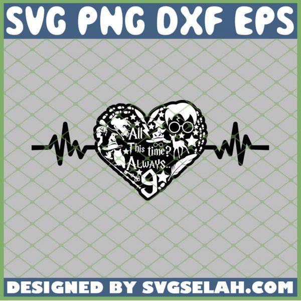 Harry Potter Heart Valentine Always 9 3 4 SVG PNG DXF EPS 1