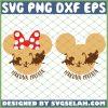 Mickey And Minnie Hakunda Matata SVG PNG DXF EPS 1