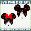 Mickey Castle Heart SVG PNG DXF EPS 1