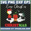 Peanuts Charlie Brown And Snoopy Keep Christ In Christmas SVG PNG DXF EPS 1