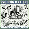 Spiderman Outline SVG PNG DXF EPS 1