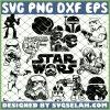 Star Wars Storm Trooper SVG PNG DXF EPS 1