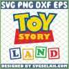 Toy Story Land SVG PNG DXF EPS 1