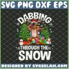 Dabbing Reindeer Through The Snow SVG PNG DXF EPS Cricut 1