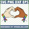 Lgbt Couples Shes Mine IM Hers Gay SVG PNG DXF EPS 1