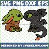 Baby Yoda Kiss Baby Toothless Lover Silhouette SVG PNG DXF EPS 1
