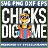 Chicks Dig Me Funny Chicken Easter Egg SVG PNG DXF EPS 1
