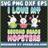 I Love My Second Grade Hopsters Teacher Easter Day SVG PNG DXF EPS 1