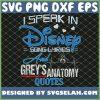 I Speak In Disney Song Lyrics GreyS Anatomy Quote SVG PNG DXF EPS 1