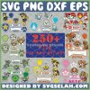 Paw Patrol SVG Bundle SVG PNG DXF EPS 1
