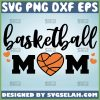Basketball Mom Shirt Svg T Ball Mom Svg MotherS Heart Is On That Field Baseball Svg 1
