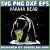 Mama Bear Autism Awareness Svg Baby Bear Puzzle Svg 1