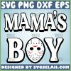 MamaS Boy Jason Svg Horror Movie Svg 1