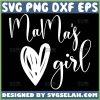 MamaS Girl Svg Doodle Heart Svg 1