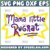 MamaS Little Rugrat 1