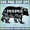 Prints Mama Bear Svg With Peony Flowers Floral Bear Silhouette Svg 1