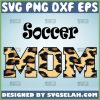 Soccer Mom Svg Funny Soccer Mom Shirts 1
