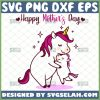 Happy MotherS Day Unicorn Mom Love Svg Mommy Hugging Baby Unicorn Svg 1