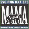Mama Bear Words Svg Momma Bear Svg Word Art Svg 1