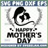 Mom And Daughter Svg Happy MotherS Day Svg Hearts And Leaves Svg 1