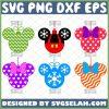 Disney Mickey Ornament Svg Bundle Christmas Ball Svg 1