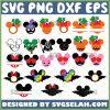 Halloween Mickey Head Monogram Svg Bundle 1