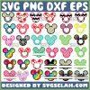 Mickey Mouse Monogram Svg Rainbow Zig Zag Pattern Colorful Split Candy Disney Svg Bundle 1