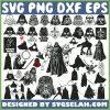 Star Wars Darth Vader Svg Bundle 1