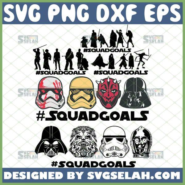 Star Wars Squad Goals Svg Bundle 1