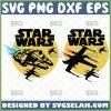 Star Wars X Wing Fighter Svg Spaceship Svg 1