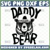 daddy bear svg bear head hat svg bear with sunglasses logo fathers day 1