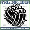 distressed volleyball dad svg diy sports gifts for dad fathers day svg 1