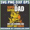 im a super saiyan dad svg vegeta svg dragon ball z svg fathers day svg 1