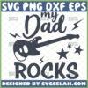 my dad rocks svg bass guitar baby onesie fathers day ideas svg