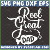reel great dad svg cool fishing fathers day svg