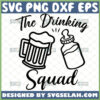 the drinking squad svg daddy and me svg beer mug and baby bottle svg onesie baby svg