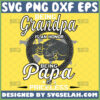 being a grandpa is an honor being a papa is priceless svg fist bump svg fathers day gift design