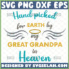 hand picked for earth by my great grandpa in heaven svg in memory of grandpa gifts for baby cricut onesie ideas