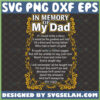 in memory of my dad svg sympathy gifts poem memorial day gifts svg