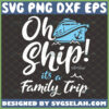 oh ship its a family trip svg cruise svg summer vacation svg
