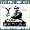 rip wheeler wear the brand svg