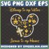 disney in my veins jesus in my heart svg mickey mouse walt disney religious inspired