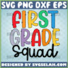first grade squad svg 1st teacher shirt svg