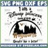 i am a disney princess unless hogwarts sends me a letter svg disney vs harry potter cricut gifts