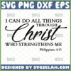i can do all things through christ who strengthens me svg philippians 4 13 svg bible verse scripture wall decor cricut ideas