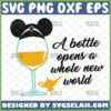 a bottle open a whole new world svg aladdin quotes svg