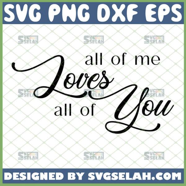 all of me loves all of you svg wall art design john legend inspired