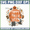 happy halloween funny witches brew svg
